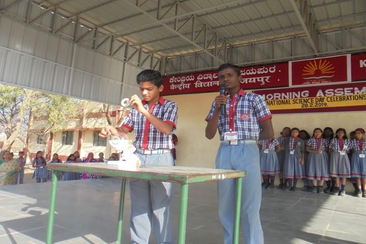 Kendriya Vidyalaya- Science Day