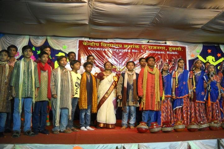 Kendriya Vidyalaya No 1- Annual Day