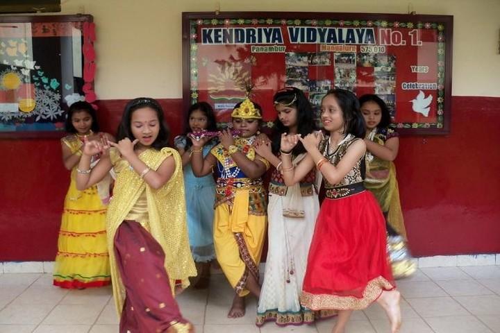 Kendriya Vidyalaya No1-Event1