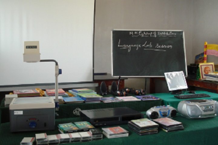 MHNational Public English School-Language Lab