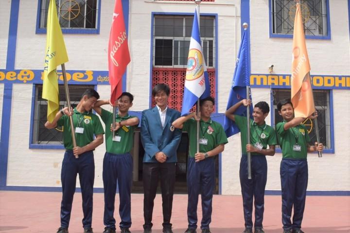 Mahabodhi School-Students counsil