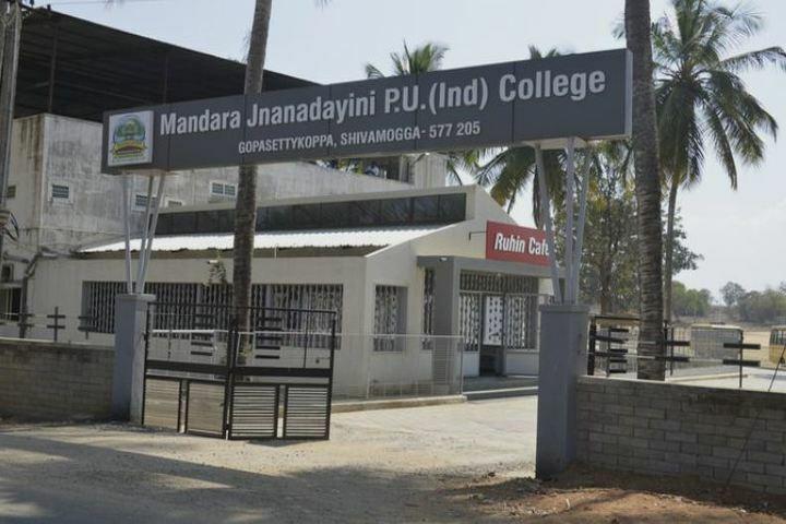 Mandara Jnanadayini School-Campus View