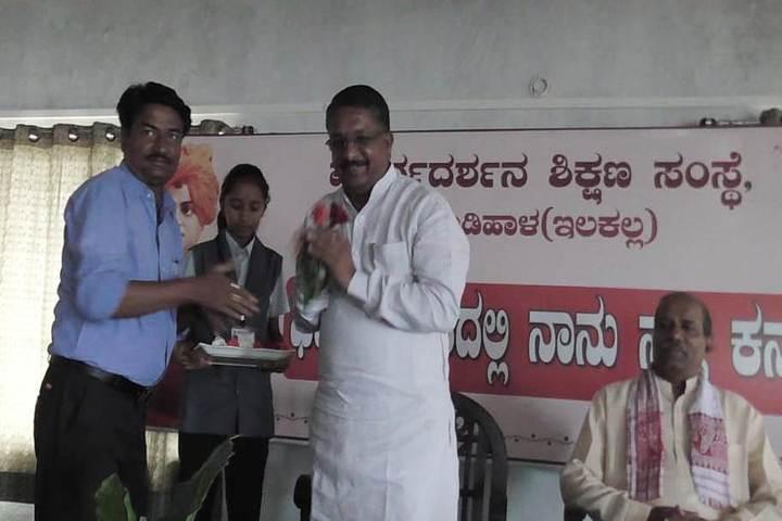 Margadarshan Central School-Guest