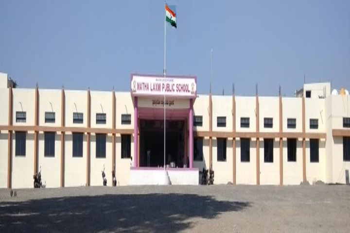 Mata Lakshmi Public School-Campus View