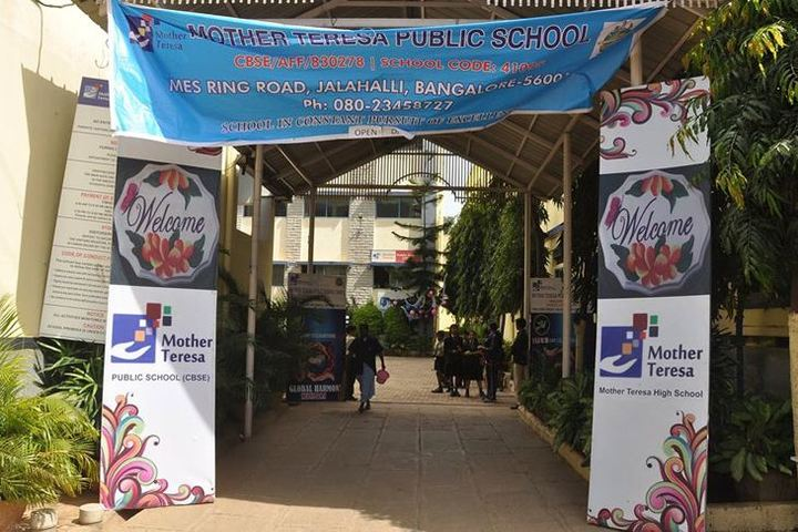 Mother Teresa School-Campus Entrance  View