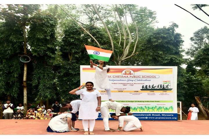 Purna Chetana Public School-Independence Day Celebrations
