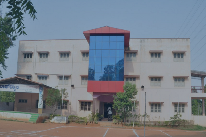 Rockvalley International School-Campus View