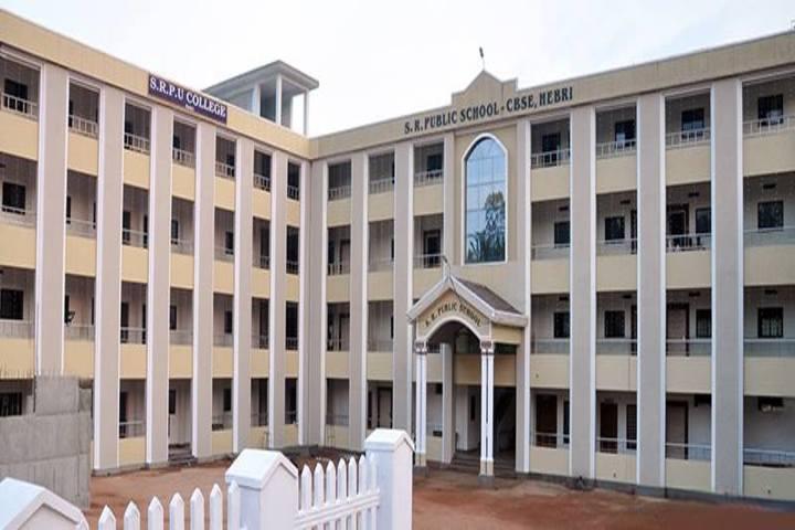 S R Public School-Campus View