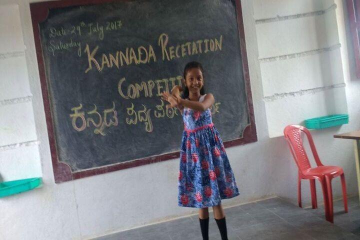 Shakambhari Vidyaniketana-Recetition