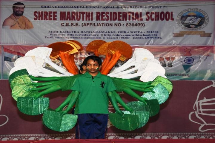 Shree Maruthi Residential School-Republic-Day