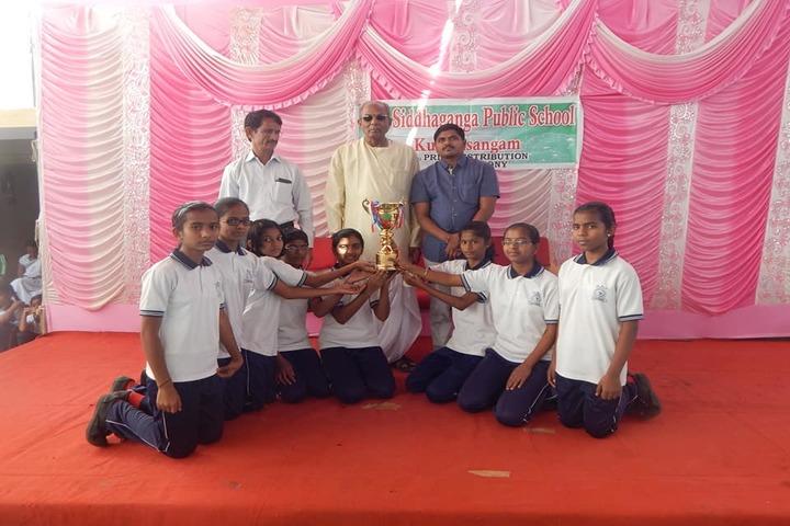 Shri Siddhaganga Residential School Kudalasangam-Achievement