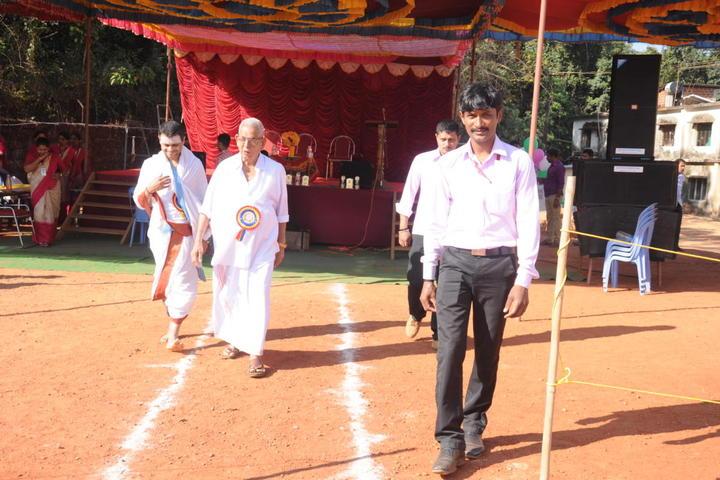 Sri Mookambika Public School-Annual Day