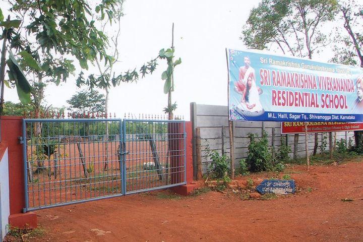Sri Ramakrishna Vivekananda Residential School-School Entrance