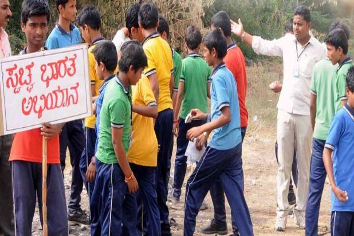Sri Renuka Fondation School-Event