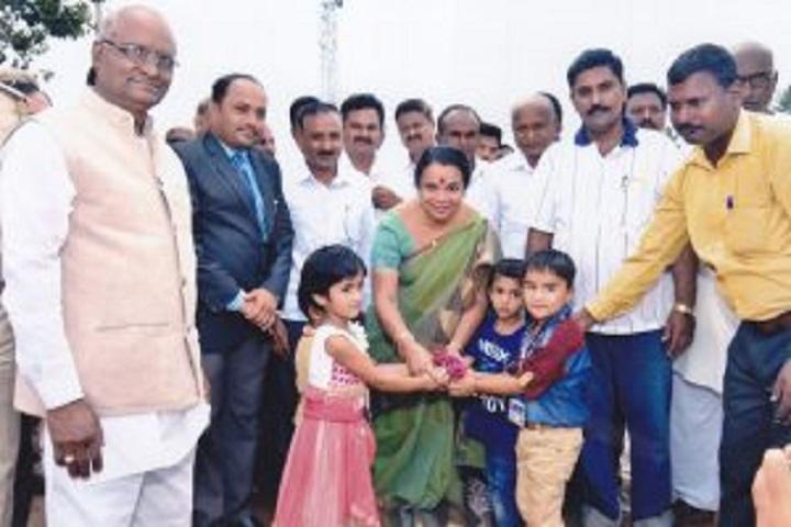 Swamy Vivekananda International Public School-Prize Distribution