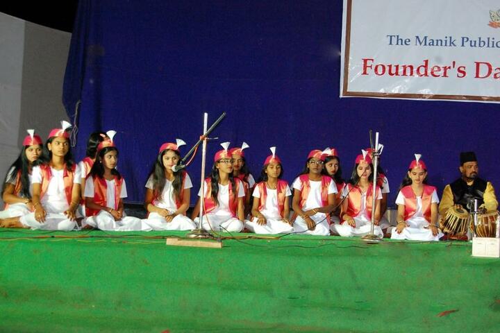 The Manik Public School-Singing