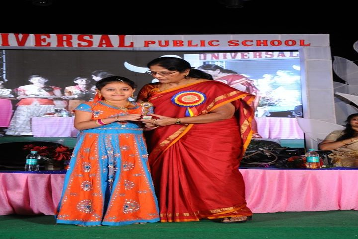 Universal Public School-Prize Distribution