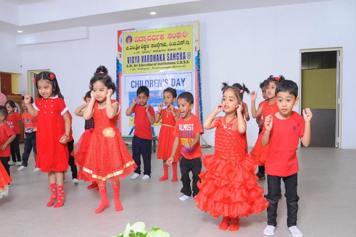 Vidyavardhaka Sangha B M Sri Educational Institutions-Event2