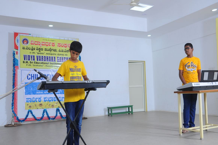 Vidyavardhaka Sangha B M Sri Educational Institutions-Music