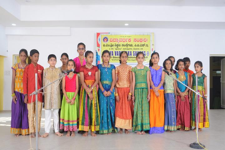 Vidyavardhaka Sangha B M Sri Educational Institutions-Singing