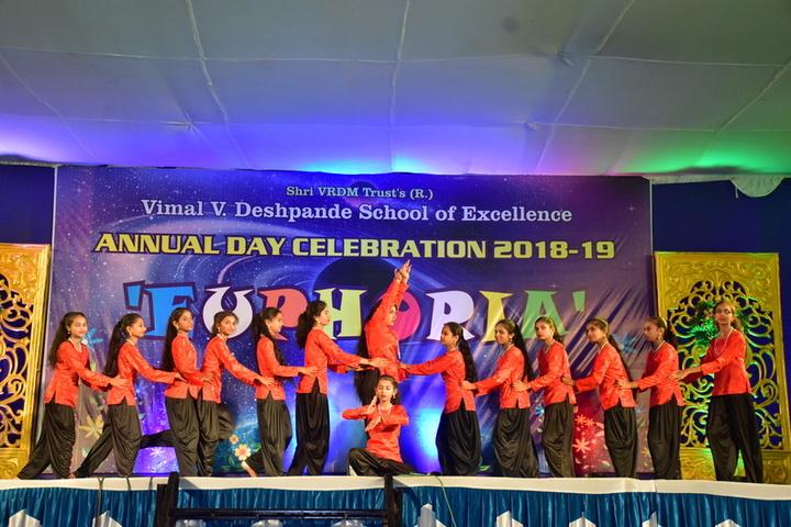 Vimal V Deshpande School Of Excellence-Events1