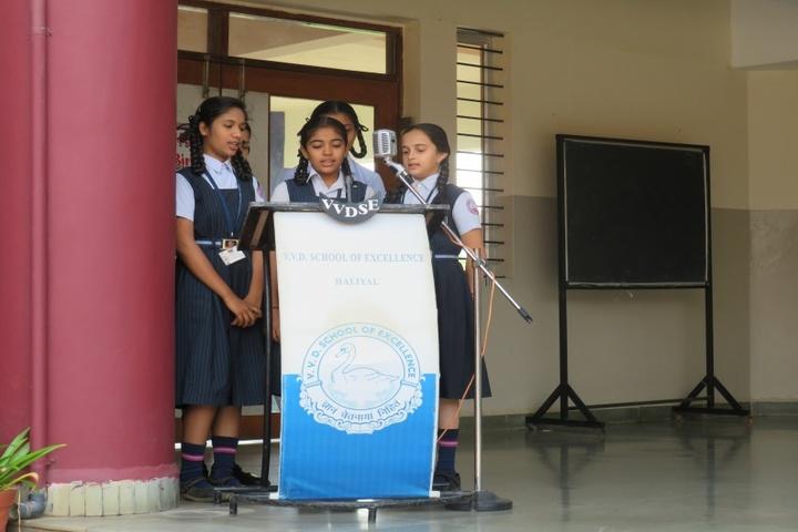 Vimal V Deshpande School Of Excellence-Singing