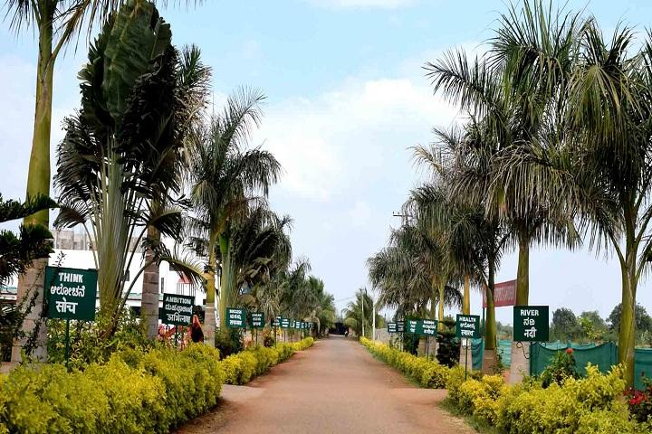 Vivekanada International Public School- School Overview