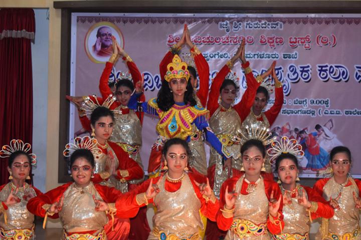 Vokkaligara Sangha School-Events