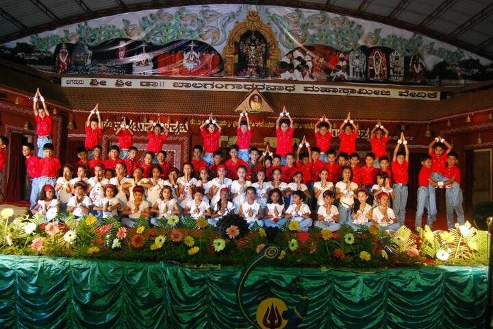 Vokkaligara Sangha School-Annual Day