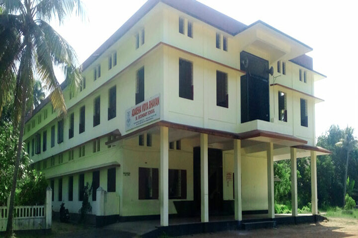 Adarsha Vidya Bhavan-Campus