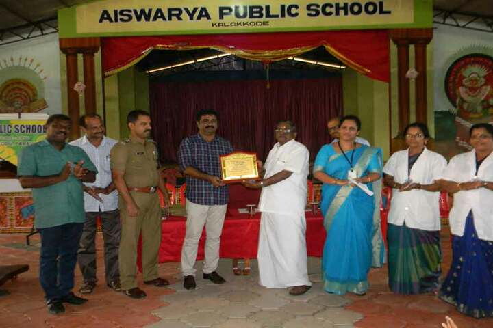 Aishwaraya Public School-Achievement