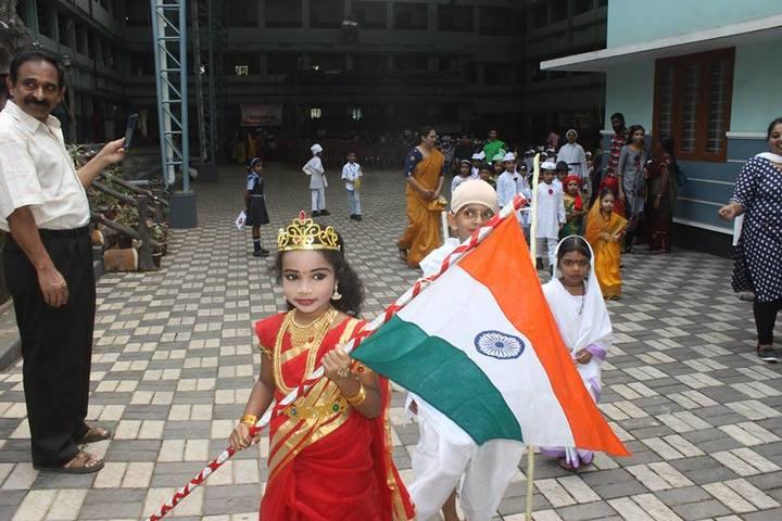 Akm Public School-Republic Day