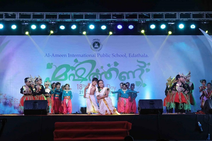 Al Ameen International Public School-Dancing