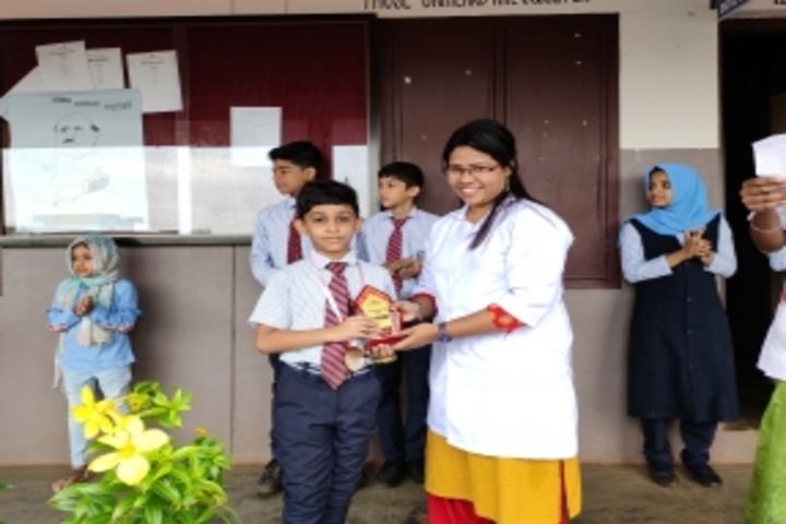 Al Fouz Jamia English School-Achievement
