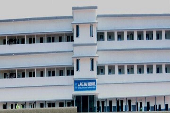 Al Fouz Jamia English School-Campus