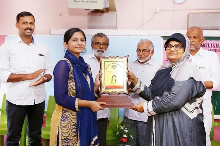 Al Haramain English School-Award