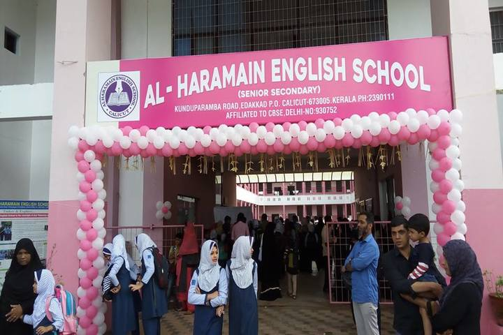 Al Haramain English School-Event