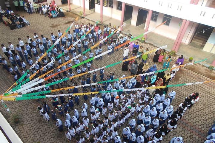 Al Haramain English School-Republic Day