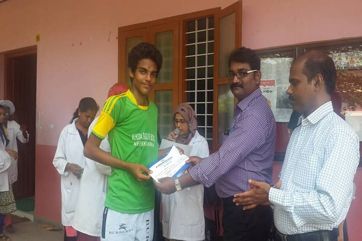 Al Huda English School-Achievement