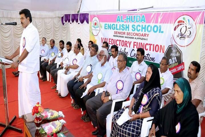 Al Huda English School-Function