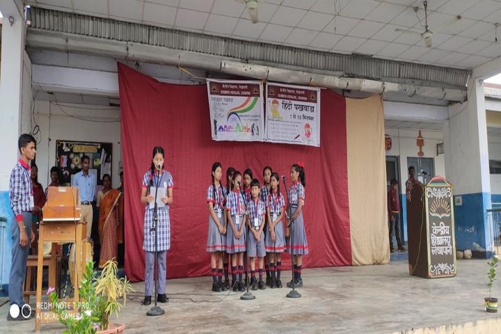 KV Lekhapani - Hindi Pakhwara -2