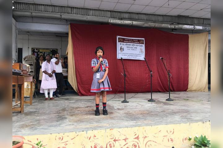 KV Lekhapani - Hindi Pakhwara