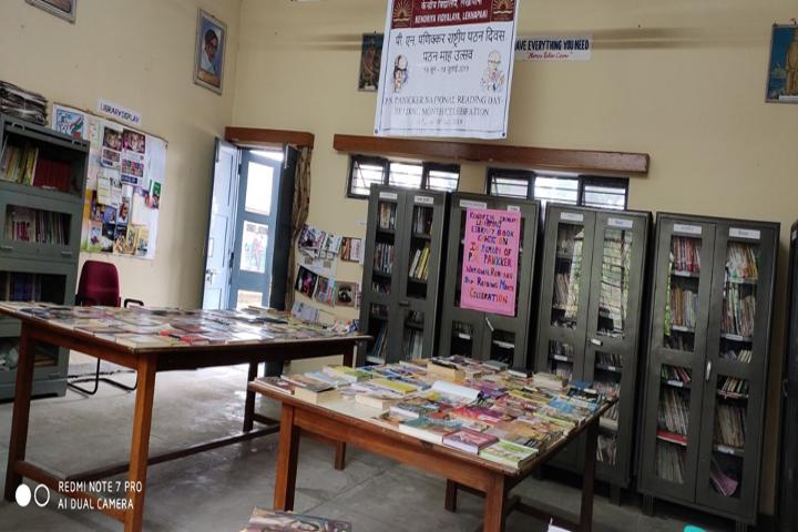 KV Lekhapani - Library Book Exhibition on 06