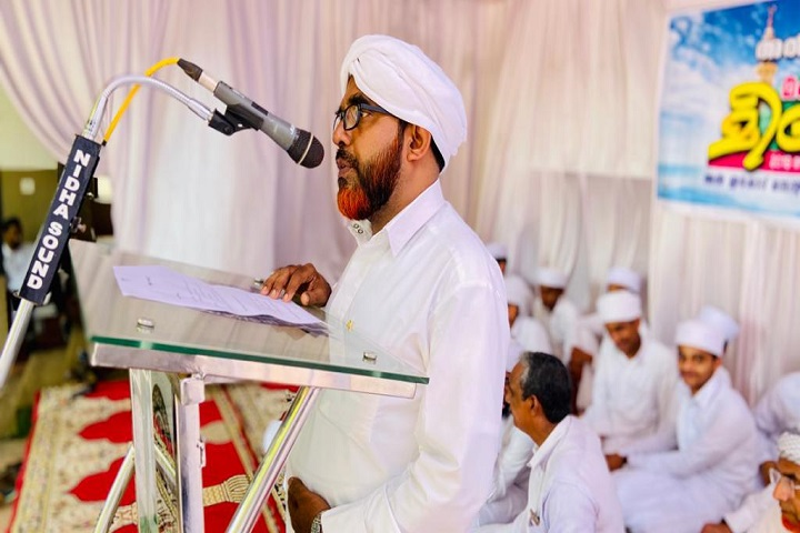 Al Irshad Central School-Speech