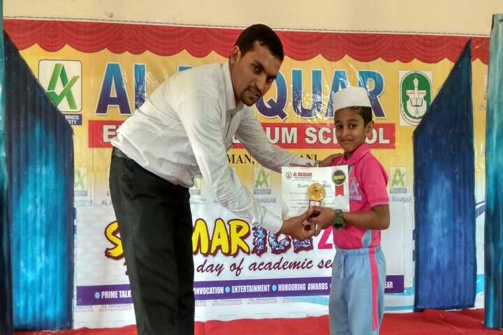 Al Maquar English Medium School-Prize Distribution