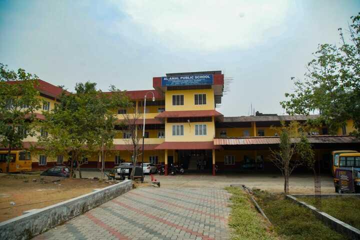 Al Amal Public School-Campus