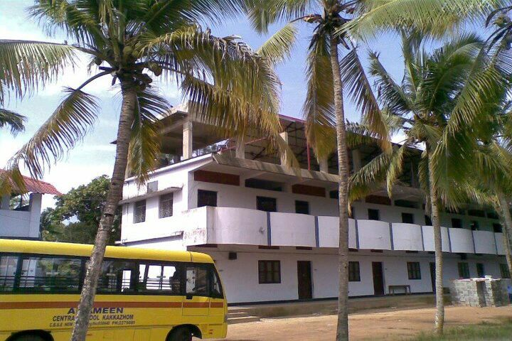 Al Ameen Central School-View of Campus