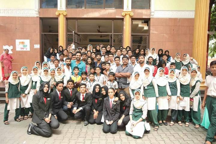 Al Ameen Public School-Trip