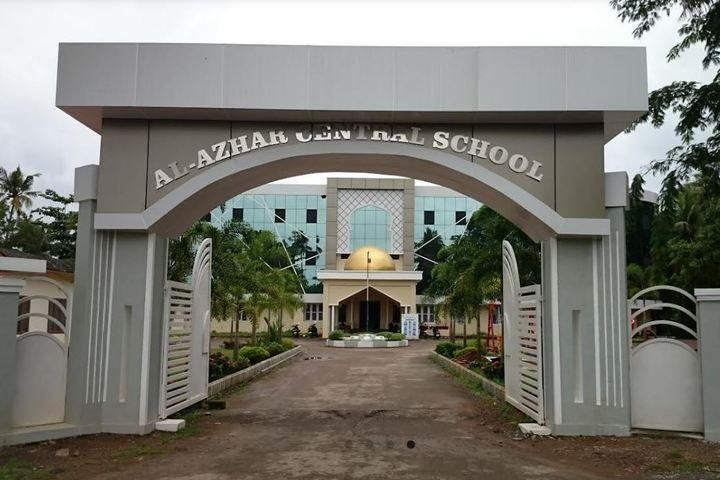 Al Azhar Central School-Campus Gate View