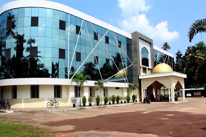 Al Azhar Central School-Campus-View